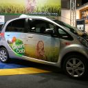 GreenCab, Prestige, taxi, elektrisch, Mitsubishi, i-MiEV