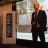 Marc Rozendal, directeur Taxi, Connexxion, Congres Contractvervoer