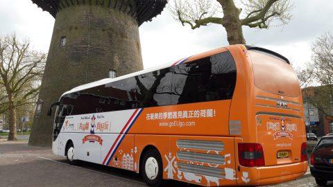 Touringcar Schiedam